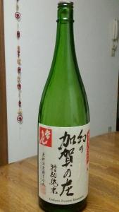 常きげん加賀の庄瓶姿