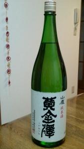 黄金澤山廃純米酒瓶姿