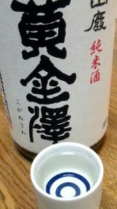 黄金澤山廃純米酒水色