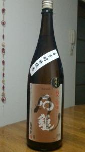 石鎚純米土用酒瓶姿