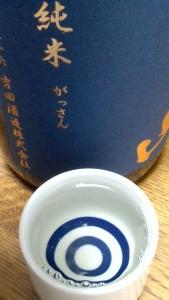 吉田酒造月山芳醇辛口水色