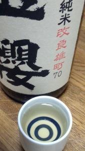 玉桜酒造改良雄町水色