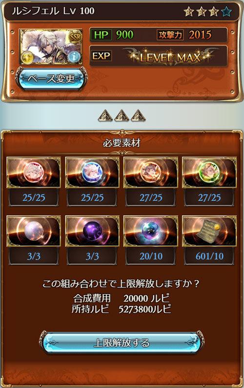 2017-05-10-(1).jpg
