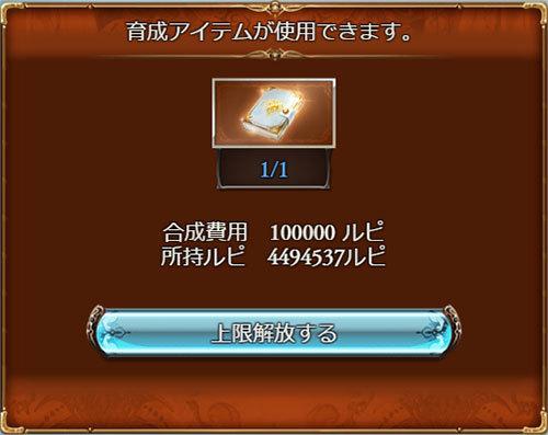 2017-05-11-(4).jpg