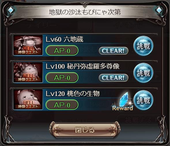 2017-06-09-(10).jpg