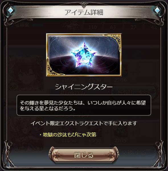 2017-06-09-(12).jpg
