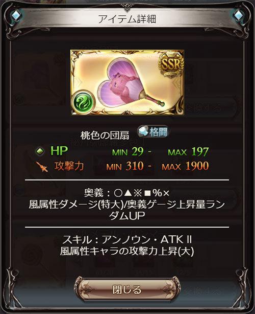 2017-06-11.jpg