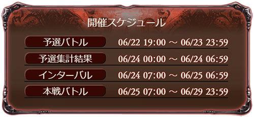 2017-06-20-(4).jpg