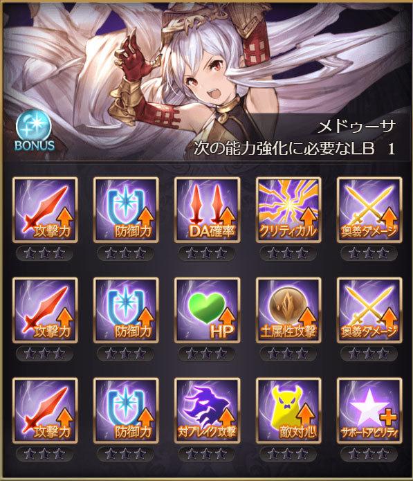 2017-07-01-(24).jpg
