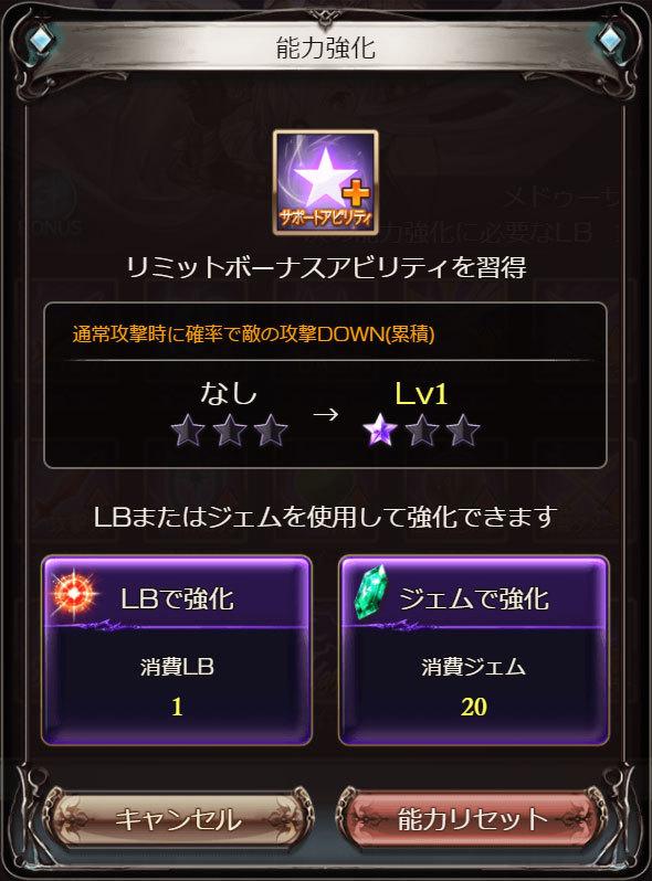 2017-07-01-(25).jpg