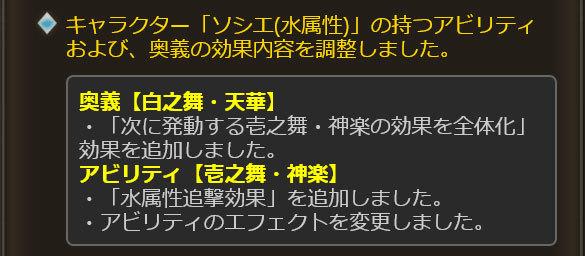 2017-07-07-(2).jpg