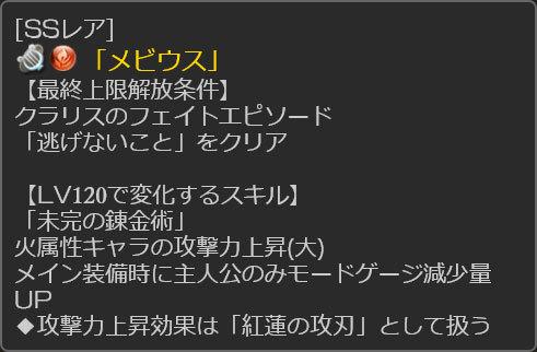 2017-07-11-(1).jpg