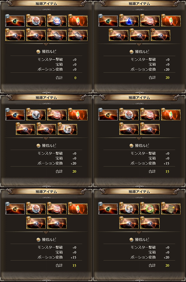 2017-07-28-(19).jpg