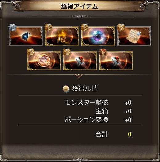2017-08-06-(4).jpg
