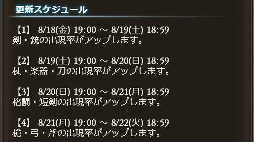 2017-08-18-(24).jpg