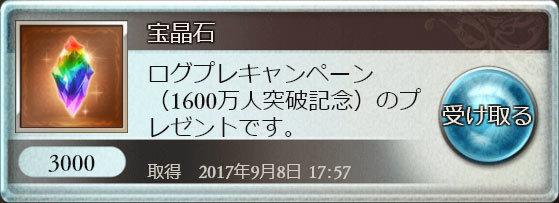 2017-09-08-(11).jpg