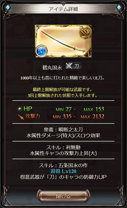 2017-09-09-(1).jpg
