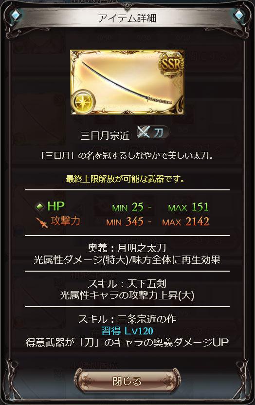 2017-09-09-(2).jpg