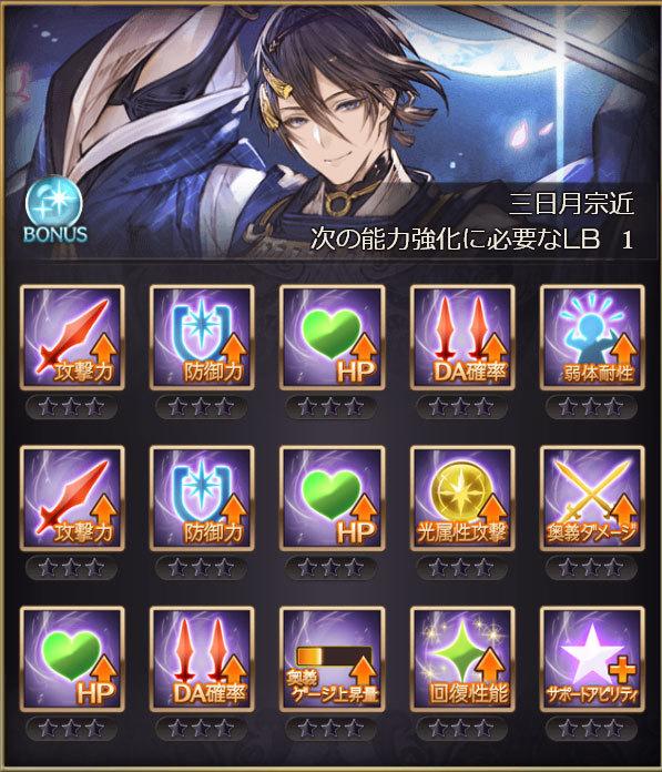 2017-09-10-(1).jpg