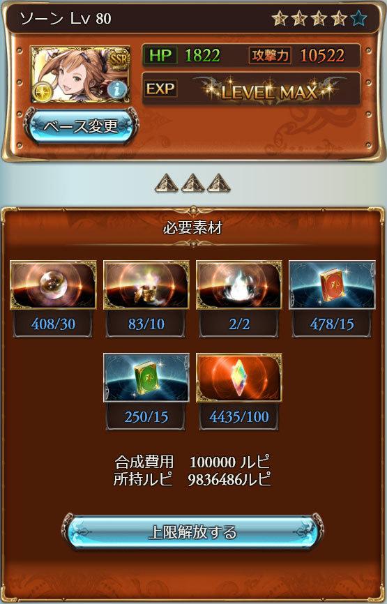 2017-09-15-(8).jpg