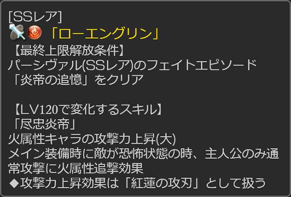2017-09-19-(12).jpg