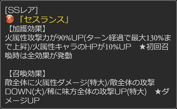 2017-09-19-(14).jpg