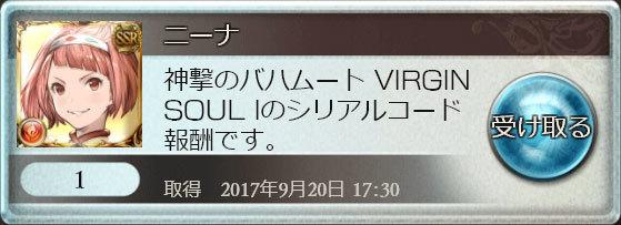 2017-09-20-(1).jpg