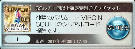 2017-09-20-(2).jpg