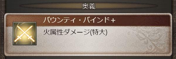 2017-09-20-(7).jpg