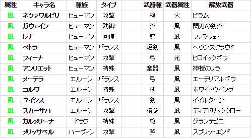 2017-06-10 (4)