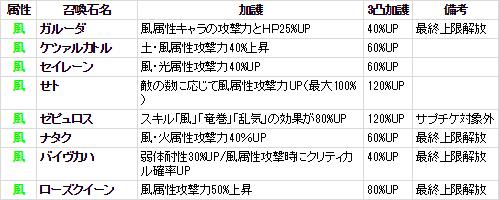 2017-06-10 (15)