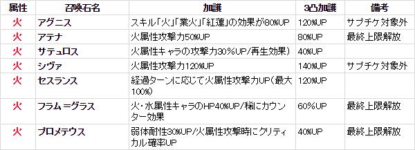 2017-07-14 (1)