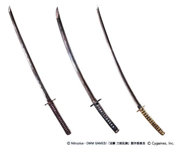 刀剣コラボ武器
