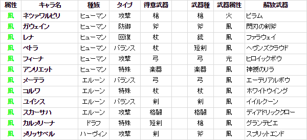 2017-09-09 (15)
