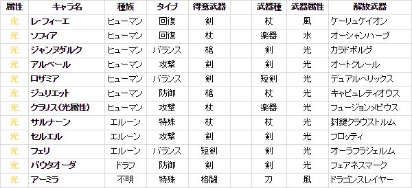 2017-09-09 (16)