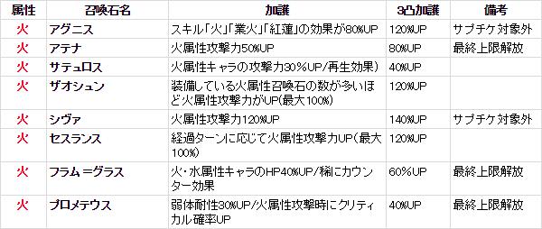 2017-09-09 (39)