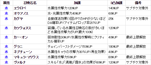 2017-09-09 (40)