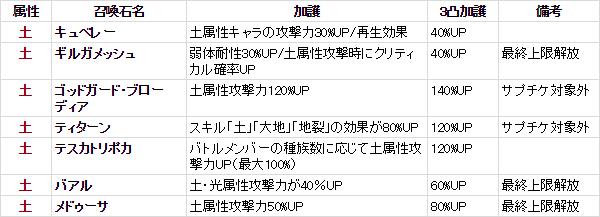 2017-09-09 (41)