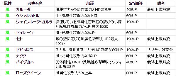 2017-09-09 (42)