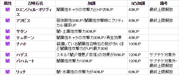 2017-09-09 (44)