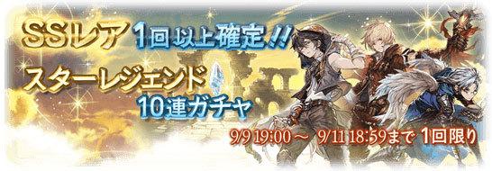 banner_28920_3770w3aw.jpg