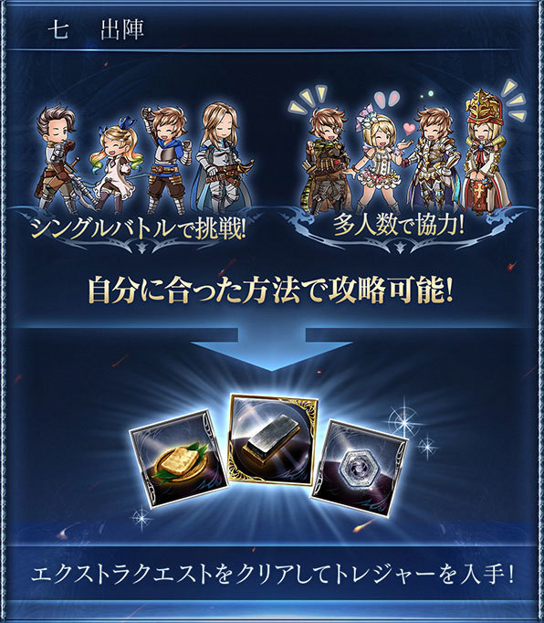 description_event_7.jpg