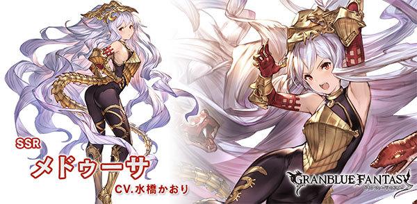 game_gura_present.jpg