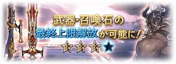 update_equipment_news32.jpg