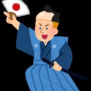 外国人、日本、文化、ちょんまげ