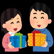 プレゼント、交換、カップル