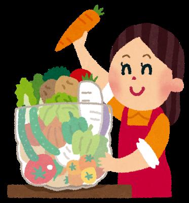 買い物、詰め放題、野菜