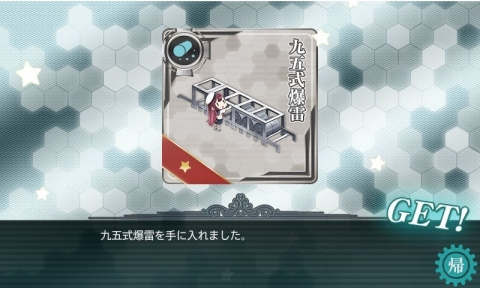 95bakurai.jpg