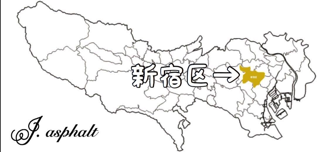 東京白地図