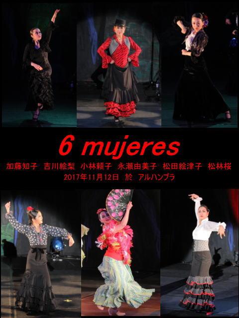 6 mujeres